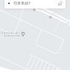 アラモアナショッピングセンターからの帰りのUberの乗り方とは?