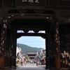 遠くとも一度は詣れ善光寺~長野&富山の旅・2日目~