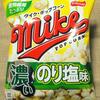 ジャパンフリトレー マイクポップコーン 濃いのり塩味