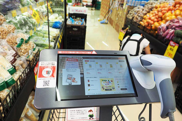 Supermarket Chain Uses SoftBank Corp.'s AI System to Transform the Shopping Experience