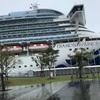 ダイアモンドプリンセス 長崎港に入港 「長崎は♪~きょうも~雨だった~♪」