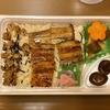 高松駅の「あなご飯」|いりこだしの味付けご飯が讃岐風[駅弁]