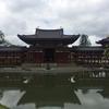 春の京都へ
