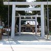 【御朱印】北斗市(旧大野町)本町 意冨比(おおひ)神社