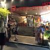 タニヤでシデグラ価格調査・テーメーカフェ バンコク2020 2日目(後半)