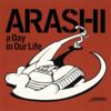 【嵐】ラップ!ヒップホップ!シングル「a Day in Our Life」レビュー