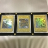 遊戯王カード 海外版 王国三点セット