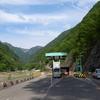 石川の旅4