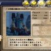 【セルセタ改】古の地下遺跡のマップ(宝箱、採取場所)