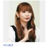中川翔子、旭川いじめ中2自殺に怒り