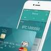 ビットコイン使用者の必需品!Wirex(e-coin)デビットカードの登録方法!!