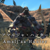 【FF14】 モンスター図鑑 No.187「アマルジャ・ハンター(Amalj'aa Hunter)」