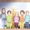 ヤマノススメ セカンドシーズン 放映終了、感想リンクまとめ。ゆるふわ挫折バイト&山登りアニメ!