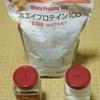 ホエイプロテイン100【instant】1kg プレーン味 造粒品は、まさにプレーン