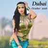 Shaharzard Dubai WS♡