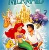 『リトル・マーメイド(1989)』The Little Mermaid