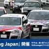 GTI Meeting Japan 2016!!