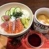 鍋で米を炊く方法! 海外でもお米が食べたい!!