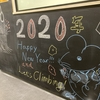 【GR姫路】あけました!2020年もよろしくお願い申し上げますm(__)m