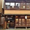 雪の中で、カカオサンパカのホットチョコレート 2014金沢旅(2)