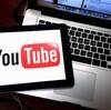YouTuber がいなくなったら困ります。