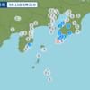 午前6時31分頃に千葉県南東沖で地震が起きた。