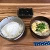 40代のダイエット  ブログ  126日目 ┌|≧∇≦|┘ 【桜島ドカ灰】 【くじら亭】
