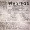 【入試情報】公立高校入試改革の続報