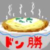 【2BRO.】兄者「ぬおぉぉ!!」 -PUBG- #71【ドン勝】