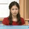 「ニュースチェック11」7月19日(火)放送分の感想