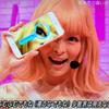 【動画】きゃりーぱみゅぱみゅがMステ(4月27日)で「きみのみかた」を熱唱!