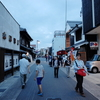 愛知デザインツアー① ARIMATSU PORTAL PROJECTと有松秋祭り