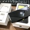 【iPhone】7からSE(第2世代)に乗り換えた感想【開封&レビュー】