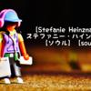 【ステファニー】ヤヴァいディーヴァ見つけちゃったよ【ハインツマン】【Stefanie Heinzmann】