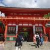 【京都無料スポット】祇園をレンタルサイクルで駆け回る!八坂神社お参り&喫茶店編。