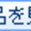 彼女の名前は日本国憲法第9条