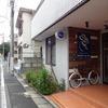 ディズニーランドに便利、安くて葛西駅近くの宿『EAST BLUE Kasai Tokyo』に宿泊しました。