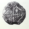 四千年前の√2