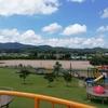 峰山途中ヶ丘公園は子供と一緒に楽しめるスポット