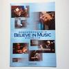 BELIEVE IN MUSIC 梯郁太郎メモリアルコンサート