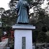 高幡不動尊と池田屋と五稜郭の写真で学ぶ「土方歳三」