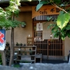 かき氷^^ 和cafe『千草』 蒲郡