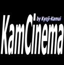 【映画で語ろう】カムシネマ★3分で語れるようになるポイント【ネタバレあらすじ】