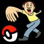 ボールのようなものを投げようとする人 のイラスト