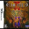 エルミナージュのシリーズの中で  どのゲームが今安くお得に買えるのか?
