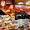 【オススメ5店】蒲田・大森・大田区(東京)にある和食が人気のお店