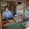 新型コロナウイルス感染症拡大に伴う西野神社の対応(その4)