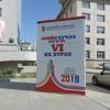 2020モンゴル国会総選挙一口メモ(4)モンゴルの政党1. モンゴル人民党