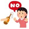 渋谷ハロウィン、路上飲酒禁止を渋谷区条例化検討を受けて断つ。