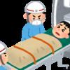 救急車で運ばれても彼氏に心配されない件